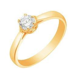 Помолвочное кольцо из желтого золота с фианитом 000126508