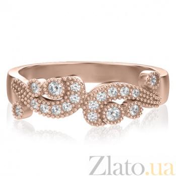 Кольцо обручальное в розовом золоте Долина грез: Ты судьба моя 507