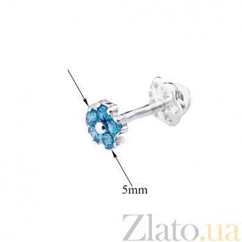 Серебряные серьги-пуссеты Незабудки с голубыми и белыми фианитами 000080181