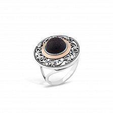 Серебряное кольцо Мэдэлин с золотой накладкой, авантюрином, фианитами и чернением