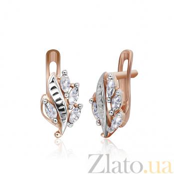 Позолоченные серебряные серьги с цирконием Тамуна SLX--СК3Ф/002