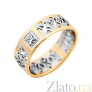Золотое кольцо с бриллиантом Верность любви VLA--15740