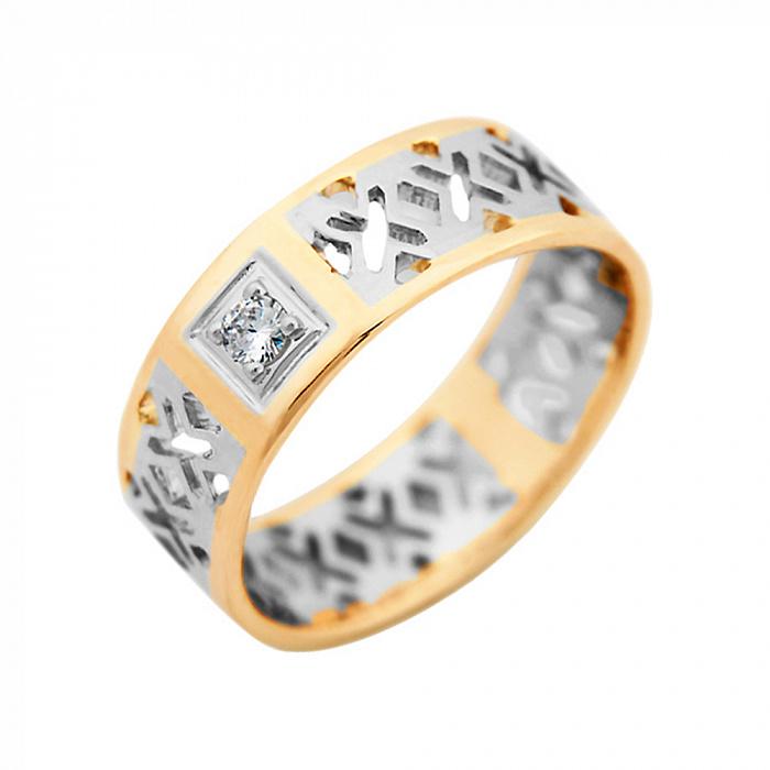 Золотое кольцо Верность в комбинированном цвете с ажурным орнаментом и бриллиантом VLA--15740