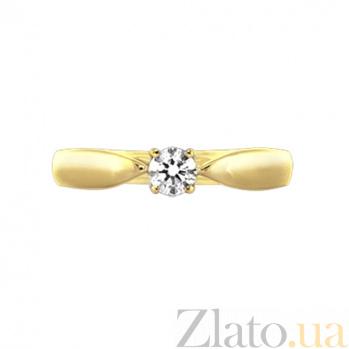 Кольцо из желтого золота с сапфиром Солнечный Рай 000029776