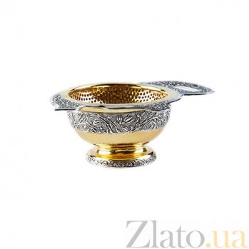 Ситечко для чая Чайник 1124/К