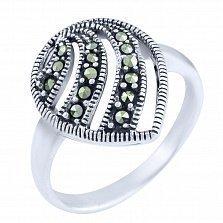Кольцо из серебра Мюриэл с марказитом