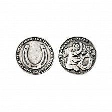 Серебряная монета Тройное счастье со слоником, четырехлистным клевером и подковой