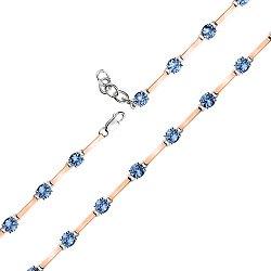 Серебряный браслет Даяна с синими фианитами и позолотой