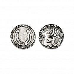 Серебряная монета со слоником, четырехлистным клевером и подковой 000080311