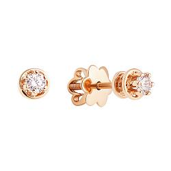 Пуссеты из красного золота Кристи с бриллиантами в стиле Дамиани