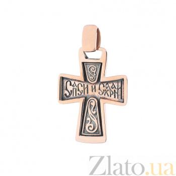 Золотой крестик с чернением Спаси и сохрани ONX--п02018