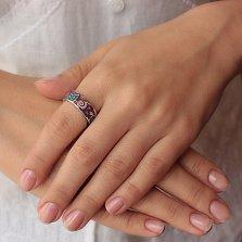 Серебряное кольцо Цветные сны с разноцветной эмалью