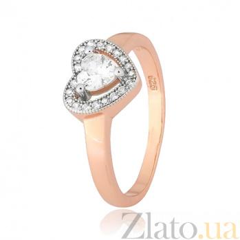 Кольцо из серебра  Love you с цирконием и позолотой 000028412