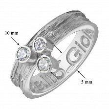 Серебряное кольцо Трио с фианитами