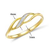 Кольцо из желтого золота с бриллиантами Бланш