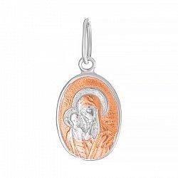 Серебряная ладанка Божья Матерь Казанская в позолоте 000025218