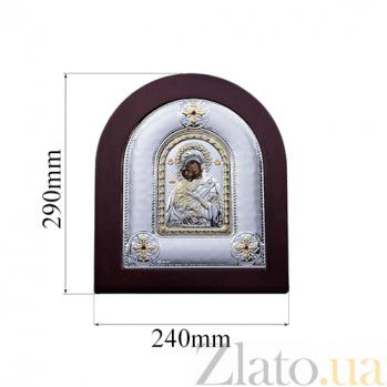 Серебряная икона Владимирская с позолотой и фианитами AQA--MA/E2110AX