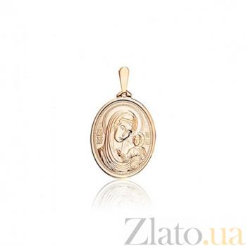 Золотая ладанка Дева Мария с Младенцем Казанская  EDM--П0196
