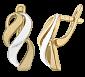 Серебряные серьги с позолотой Флоринда SLX--С32/233