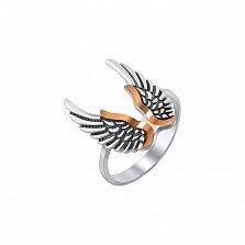 Серебряное черненое кольцо Крылья с золотой накладкой