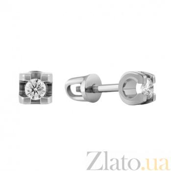 Пусеты из белого золота с бриллиантами Элегант KBL--С2229/бел/брил