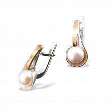 Серебряные серьги Вайолет с золотыми накладками и жемчугом