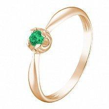 Золотое кольцо Эрида с изумрудом