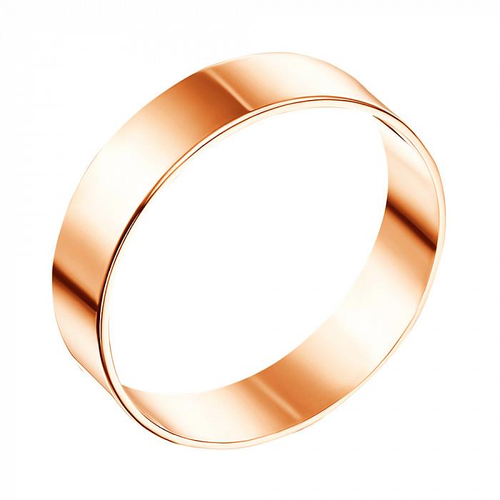 Обручальное кольцо из красного золота 000103702 000103702