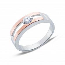 Серебряное кольцо с золотыми вставками и цирконом Лидия