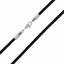Тканевый плетеный шнурок Оберег с серебряной черненой застежкой