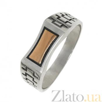 Серебряное кольцо с золотой вставкой Геракл BGS--555к