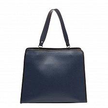 Кожаная деловая сумка Genuine Leather 8877 синего цвета на молнии, с металлическими ножками