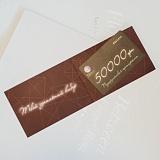 Подарочный сертификат на 50 000 грн