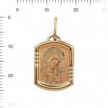 Ладанка из красного золота Богородица и Сын