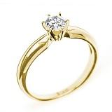 Золотое кольцо Афродита в желтом цвете с бриллиантом