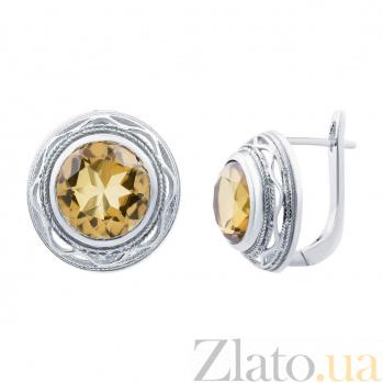 Серебряные серьги с желтым кварцем Солнце AQA--E02447Qol