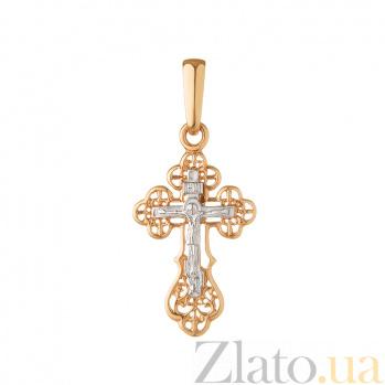 Золотой крестик Вечный защитник в комбинированном цвете на ажурной фигурной основе 000079943
