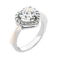 Серебряное кольцо с золотыми накладками и фианитами 000067347
