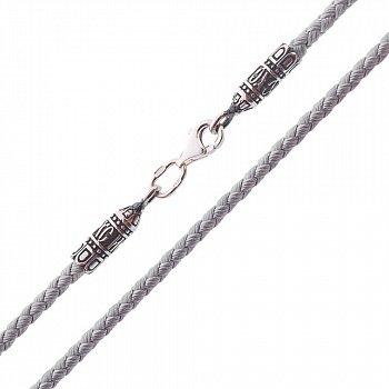 Шовковий шнурок зі срібною застібкою і чорнінням, 1,7мм 000112591