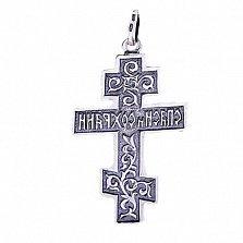 Серебряный крест с чернением Молитва к Всевышнему
