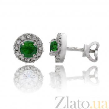 Серебряные пуссеты Зеленоглазка AUR--72414з