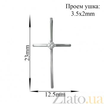 Крестик из белого золота с бриллиантом Адажио 000017645