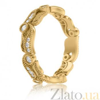 Кольцо из желтого золота с бриллиантами Долина грез: Роса на цветах 384/d