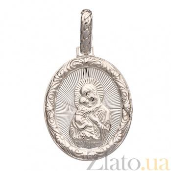 Серебряная ладанка Молитва к Марие HUF--3219
