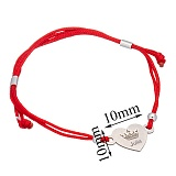 Шелковый браслет со вставкой Сердце-корона Julia