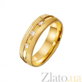 Золотое обручальное кольцо Вечность с насечкой и фианитами TRF--432723