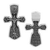 Серебряный крест с чернением Иисус Царь Иудейский