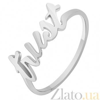 Золотое кольцо из белого золота Trust 000032693