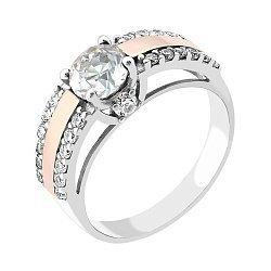 Серебряное кольцо с золотой накладкой, фианитами и родированием 000066730