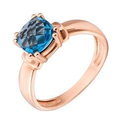 Кольцо в красном золоте София с синтезированным топазом